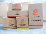 International moving, cara@trustmover.com
